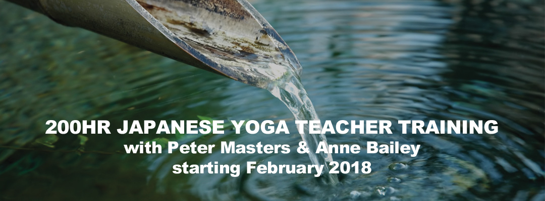 yoga teacher training 2018 mosman sydney
